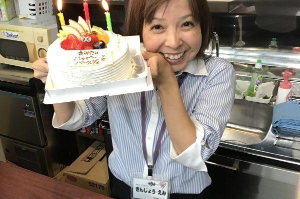 お誕生日おめでとうございます♪(^○^)
